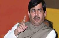 Jitan Ram Manjhi, Manjhi Bihar CM, Manjhi JDU, Manjhi Nitish Row