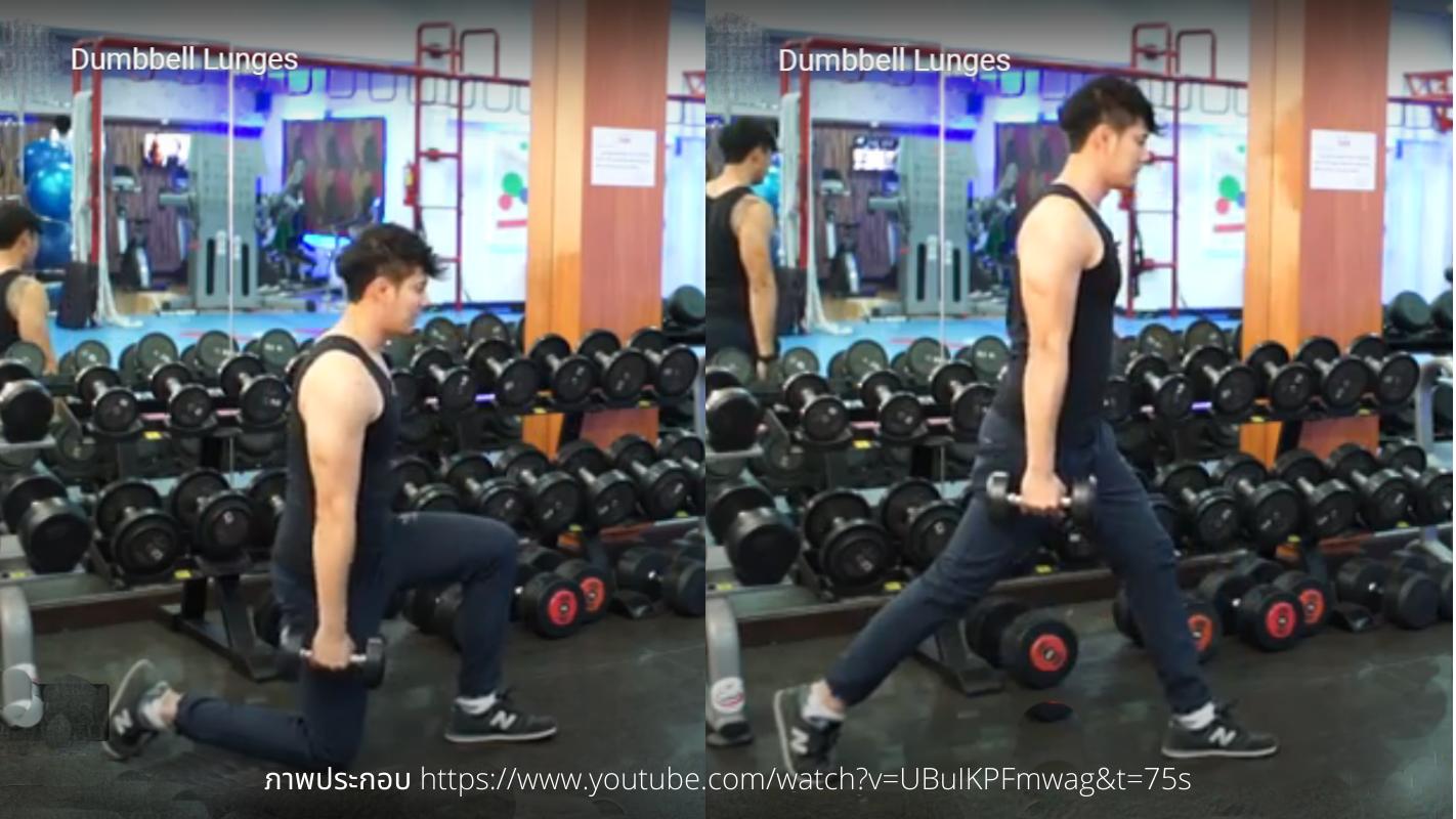 6 ท่าออกกำลังกาย ฟิตแอนด์เฟิร์ม พิชิตไขมันสำหรับผู้ชาย 2
