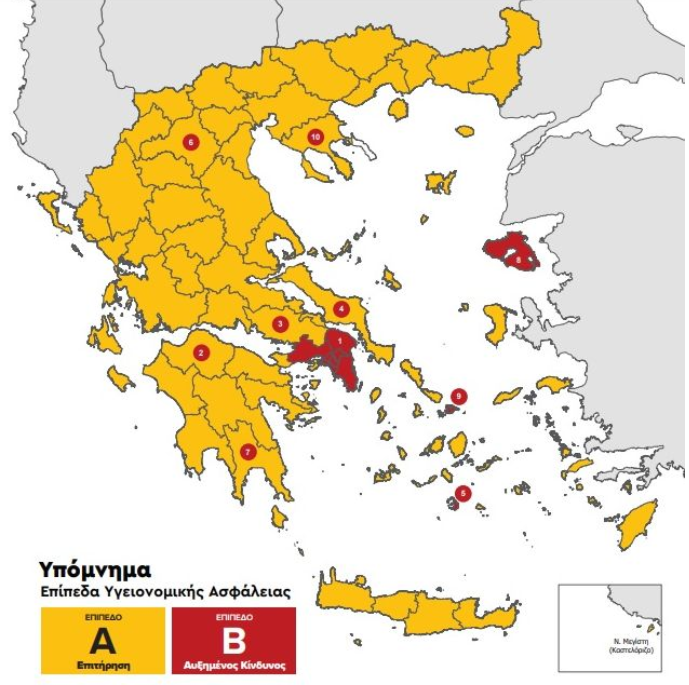 Greece color-coded risk-assessment map