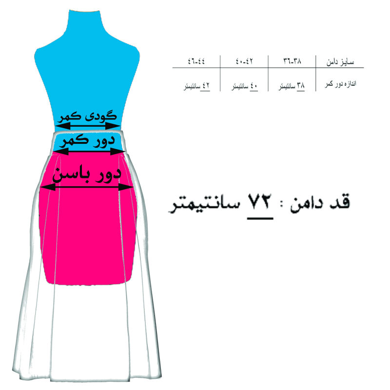 دامن زنانه مدل گلشید کد BBB