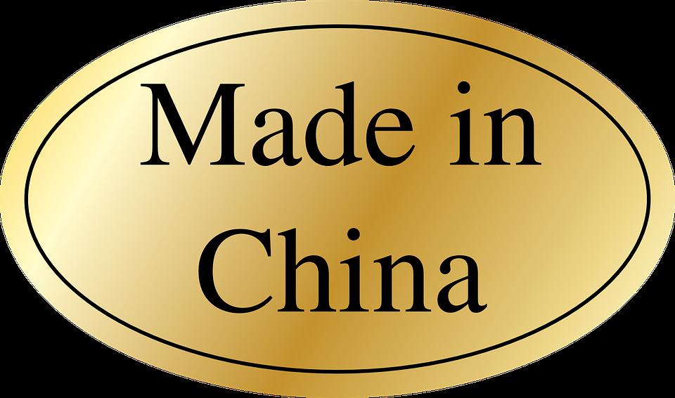 Сделано В Китае, Метка, Золотой