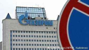 Газпром вже відклав півтора мільярда доларів на випадок програшу в арбітражі