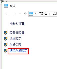 clementyan 筆記分享: Windows 10 編譯與安裝Qt Charts