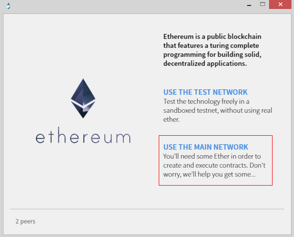 Регистрация кошелька ethereum