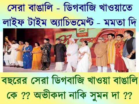 Vanish Ganatantra's photo.