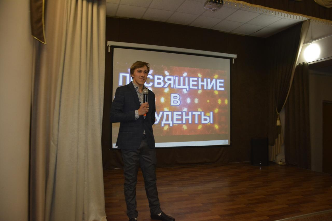 C:\Users\Polosatik\YandexDisk\ИЗОБ\посв в ст6.jpg