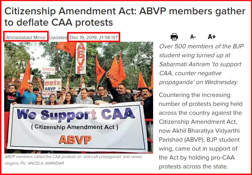 screenshot-ahmedabadmirror.indiatimes.com-2020.01.03-14_40_19.png