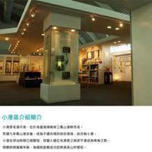 網頁設計:學生作業小港專區