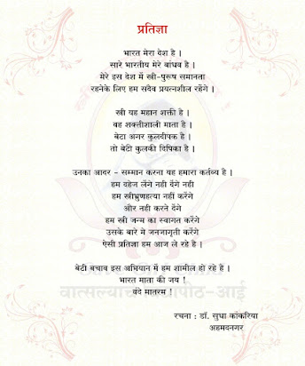 essay on girl child foeticide in hindi