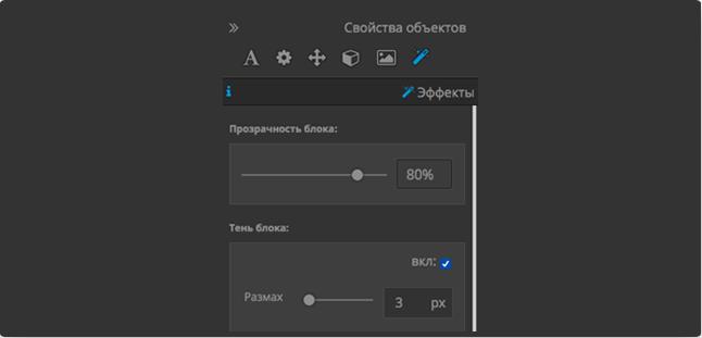 http://prob2b.biz/themes/prob2b/public/site/img/instructions/image_edit7.png