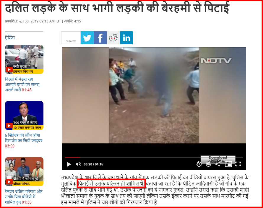 screenshot-khabar.ndtv.com-2019.08.12-18-13-58.png