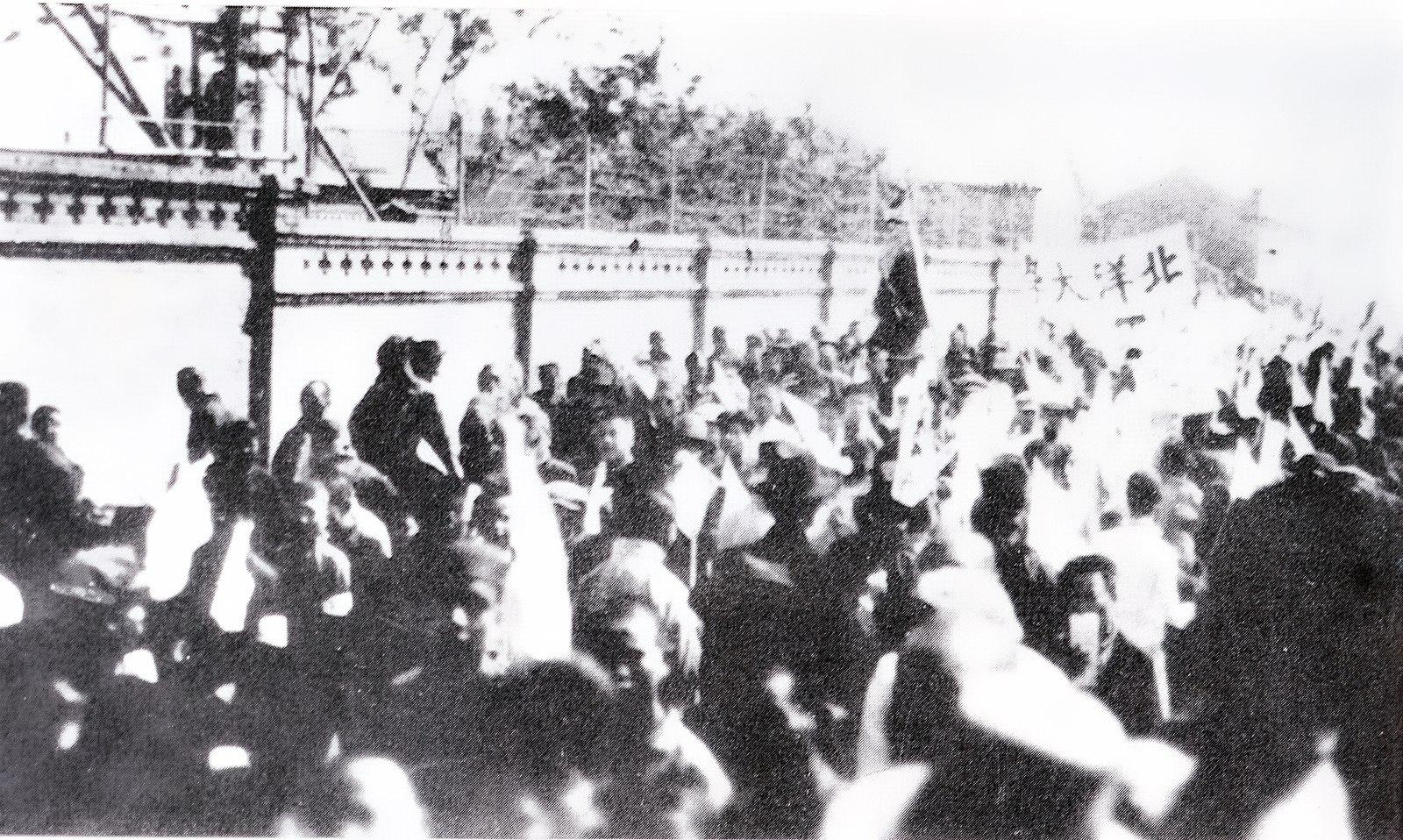 五四运动激化了中国的青年和工人,使他们中的许多人走向了俄国革命和马克思主义的理念,从而为谢雪红与十月革命思想的相遇创造了条件。 //图片:公共领域