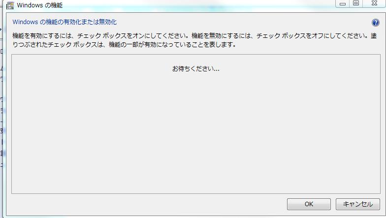 C:\Users\seizou15\Pictures\データベース共有\3.PNG