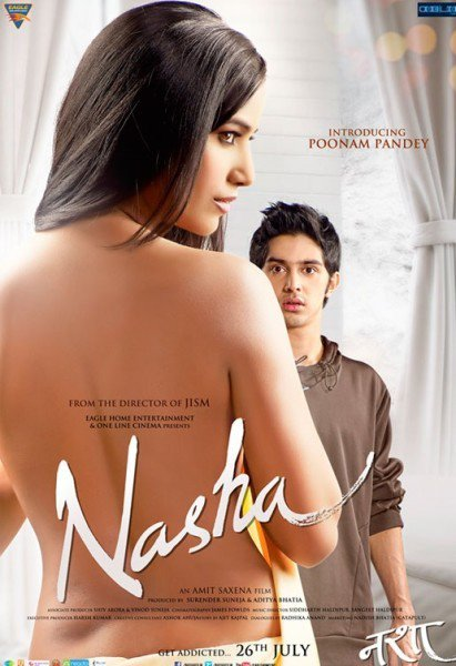 nasha-15a-411x600