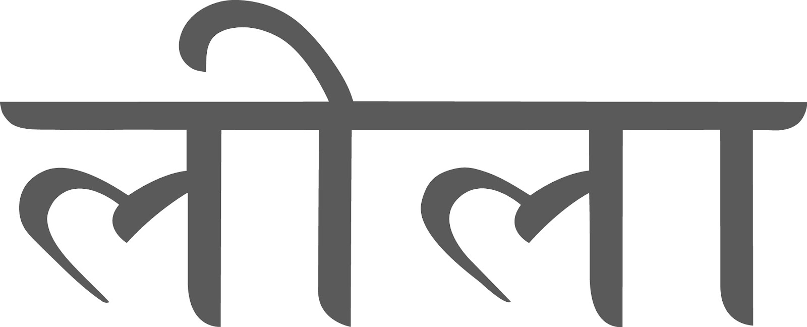 lila_logo.jpg