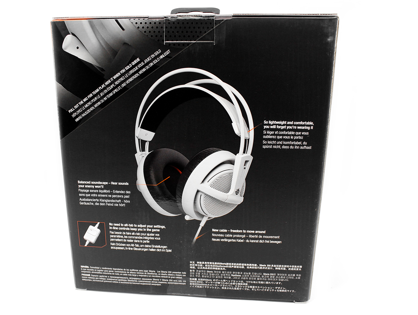 steelseries-siberia-200-box-rear.jpg