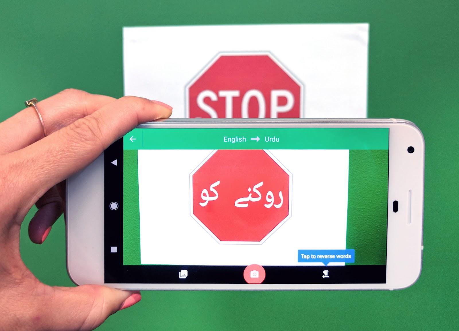 Google Translate | googblogs com