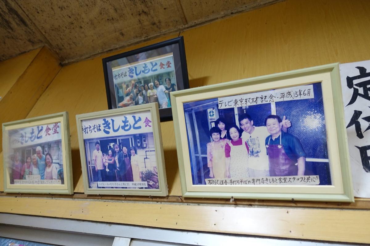 岸本食堂16.jpg