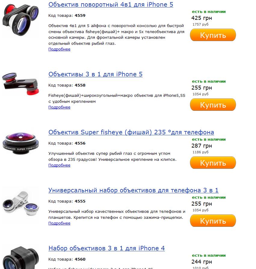 Выбор объектива в Магазине Штепсель (shtepsel.com)