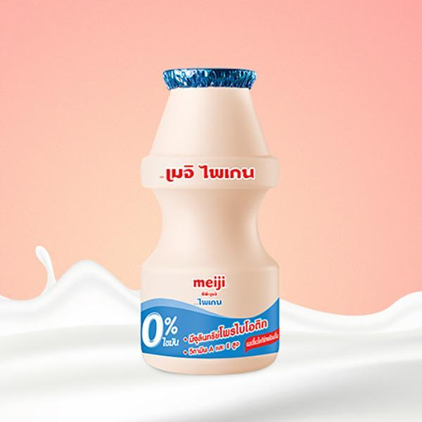 Sữa chua uống Meiji vị nguyên chất
