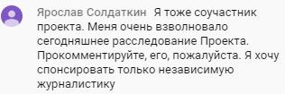 https://dixinews.ru/up4/2019/12/123543518123.png