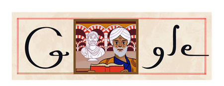 AVERROES_GOOGLE.png