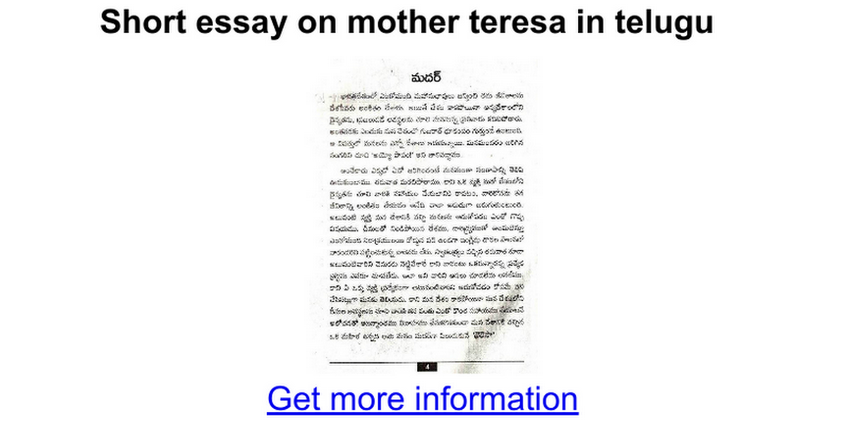 short essay on mother teresa in telugu google docs