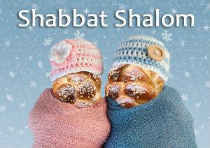 shabbatShallom-pinkBlue_w300.jpg
