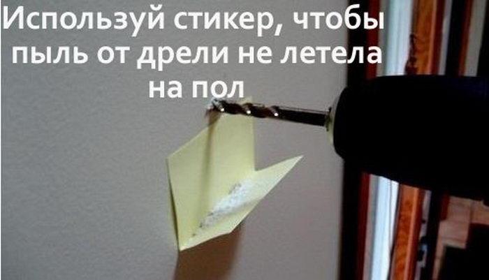 Полезные советы (30 фото)