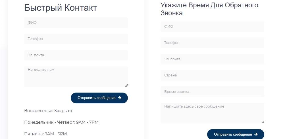 Справедливая оценка Consulting-alfa: обзор официального сайта, отзывы