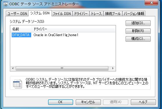 C:\Users\seizou15\Pictures\データベース共有\12.PNG