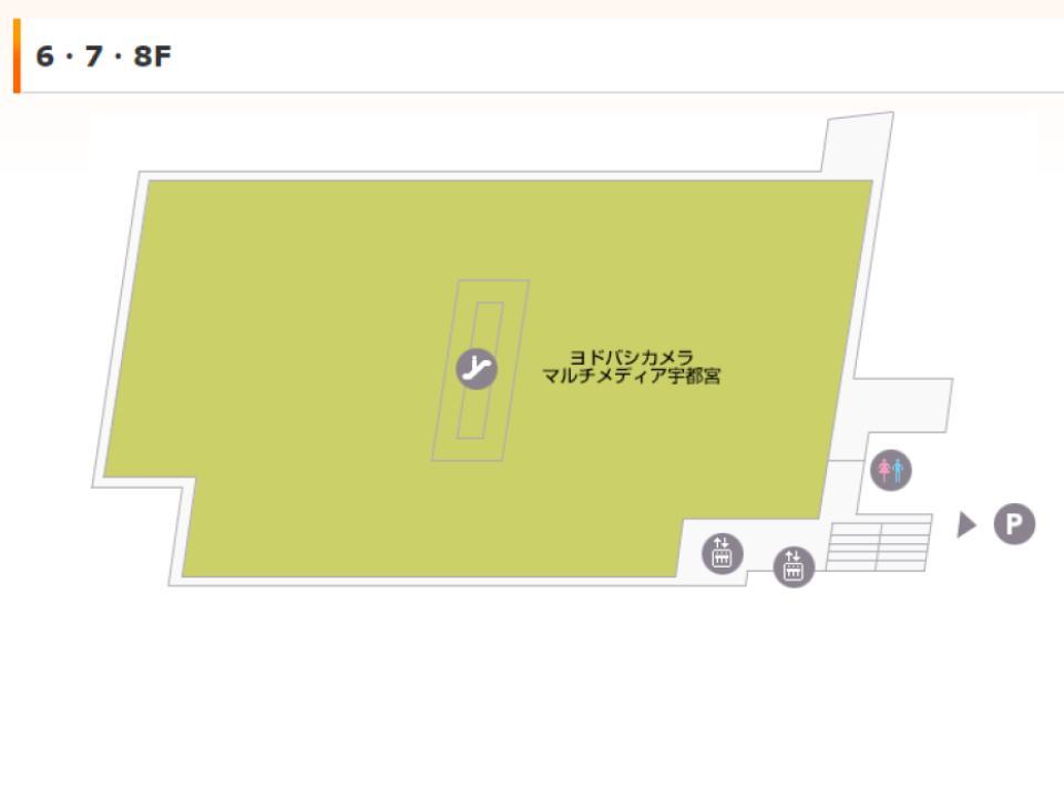 R015.【ララスクエア宇都宮】6Fー8Fフロアガイド170528版.jpg