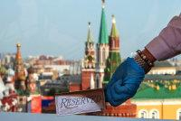 Фото: Валерий Шарифулин/ ТАСС