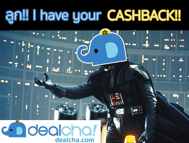 Dealcha Cashback Site Star Wars Deals Thailand