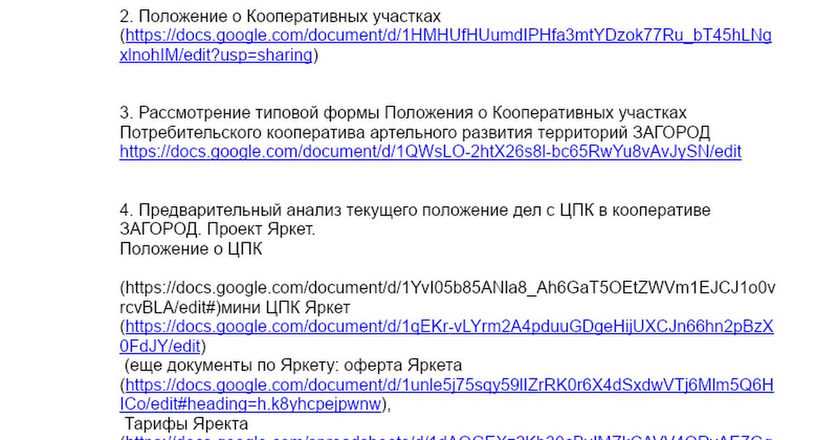 docs.google.com