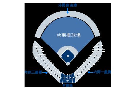 stadium_tainan2.png