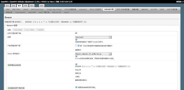 finish install xware