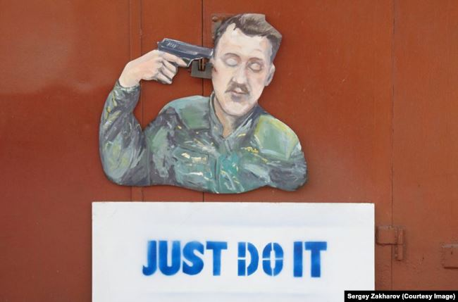 Одна из первых уличных инсталляций художника в Донецке