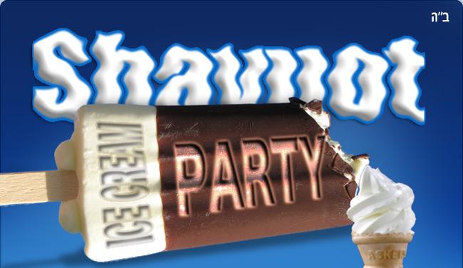 Shavuos-Ice-Cream Party.jpg