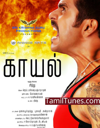 Tamil movie kayal video songs free download | trogthinkfamisti.