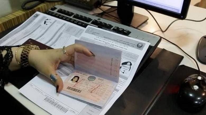 How to check UAE visa status, validity using only your passport ...