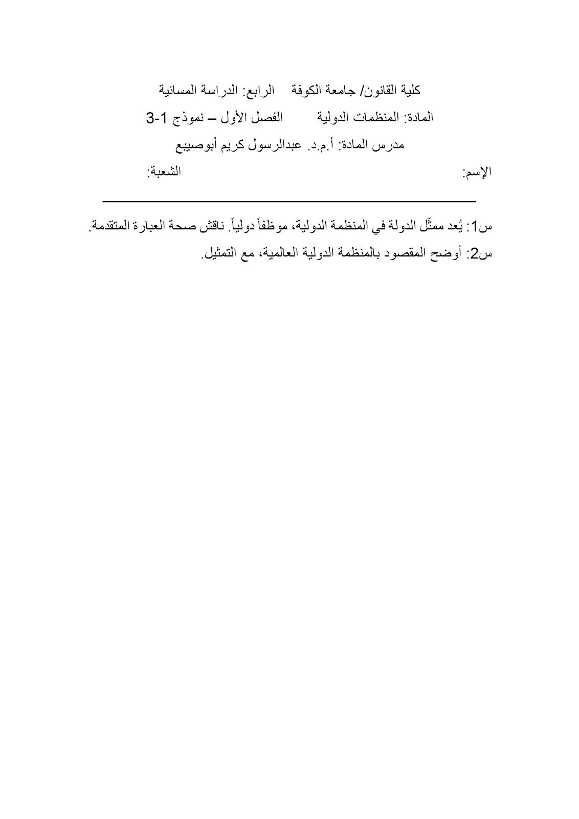 11.page1.jpg