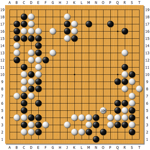 13NHK_Go_Sakata62.png
