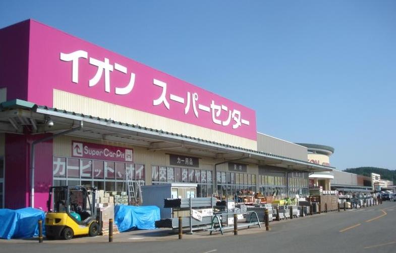 aeon-moriokashibutami.jpg