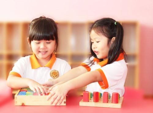 Văn hóa ứng xử của giáo viên: Vấn đề quan trọng trong giáo dục trẻ.