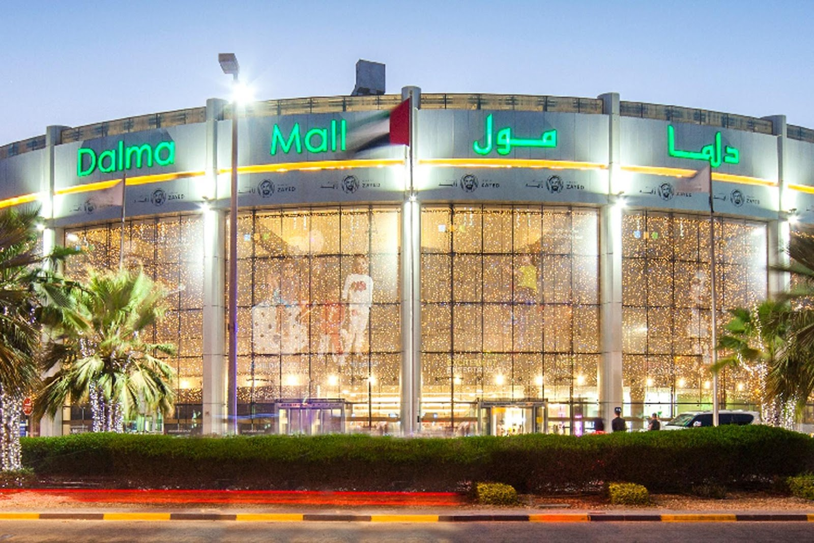 How to win Dhs50,000 at a mall in Abu Dhabi | Shopping | Time Out ...