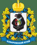 4 октября 2019 с 14-00 до 18-00, Комсомольский-на-Амуре Краевой Бизнес Инкубатор, Конференц-зал