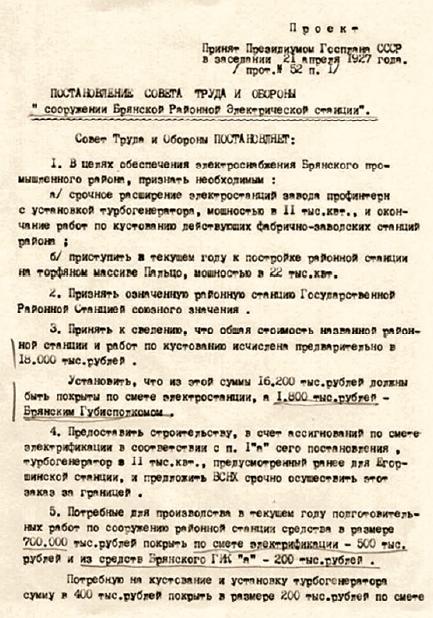 http://www.belber.ru/upload/blog/5a64faf24e96080ddfbebf6f00c58fe3.jpg