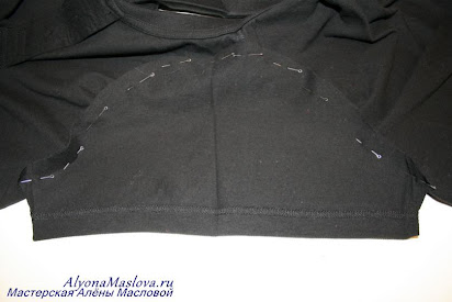 Rfr ушить пройму футболки