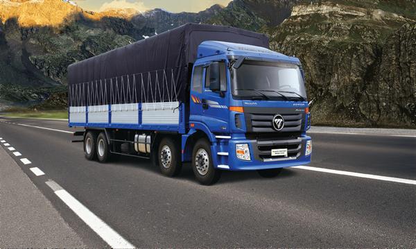 xe tải thaco màu xanh
